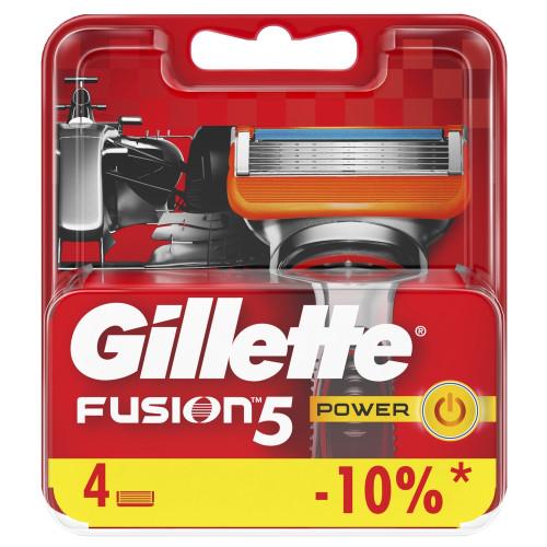Gillette FUSION Power (4шт) orig