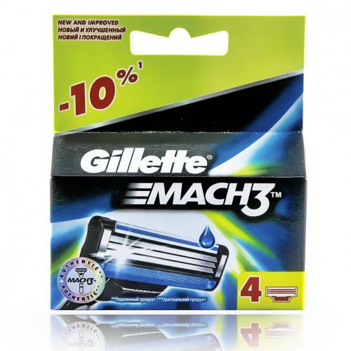 Mach 3 (4шт) RusPack orig