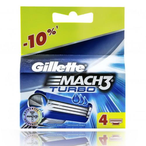 Mach 3 Turbo (4 шт.) RusPack orig