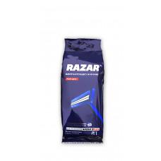Одноразовые станки RAZAR 2 PLUS (5шт)